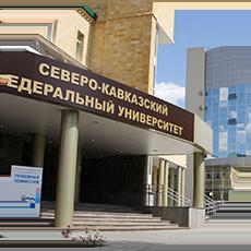 Северо-Кавказский федеральный университет, застройщик, ЖК Привилегия, Ставрополь