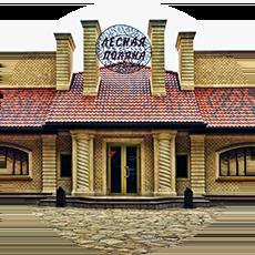 Магазин, ресторан, бар, маркет, супер-маркет, застройщик, ЖК Привилегия, Ставрополь